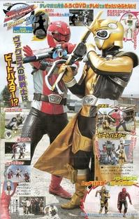 Tokumei Sentai Go-Busters vs. Beet Buster vs. J - Poster / Capa / Cartaz - Oficial 1