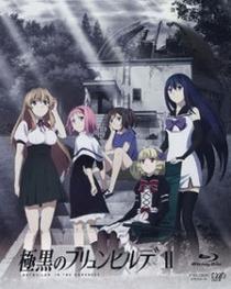 Gokukoku no Brynhildr Special - Poster / Capa / Cartaz - Oficial 1