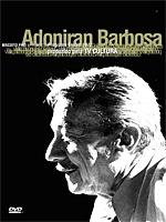 Programa Ensaio - Adoniran Barbosa - Poster / Capa / Cartaz - Oficial 1