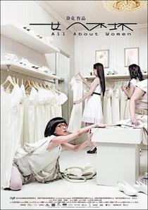 She Ain't Mean - Poster / Capa / Cartaz - Oficial 2