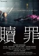 Shokuzai: Penitências (Shokuzai)