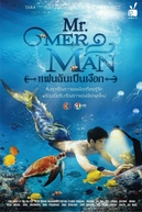 Mr. Merman (Mr. Merman: Fan Chun Pen Nguek)