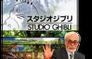 Ghibli e o Mistério Miyazaki (Ghibli et le mystère Miyazaki)