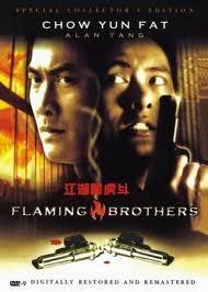 Irmãos do Crime - Poster / Capa / Cartaz - Oficial 6
