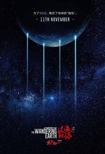 Terra à Deriva - Poster / Capa / Cartaz - Oficial 5