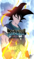 Dragon Ball Absalon (Dragon Ball Absalon)