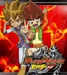 Duel Masters Victory V (8ª Temporada) (Duel Masters Victory V (Season 8))