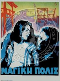 Cidade Mágica - Poster / Capa / Cartaz - Oficial 1
