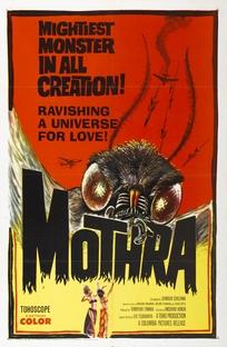 Mothra - A Deusa Selvagem - Poster / Capa / Cartaz - Oficial 2