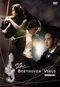 Beethoven Virus - Poster / Capa / Cartaz - Oficial 1