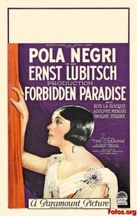 Paraíso Proibido - Poster / Capa / Cartaz - Oficial 2