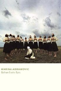 Balkan Erotic Epic  - Poster / Capa / Cartaz - Oficial 1