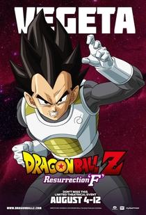 Dragon Ball Z: O Renascimento de Freeza - Poster / Capa / Cartaz - Oficial 9