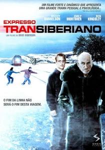 Expresso Transiberiano - Poster / Capa / Cartaz - Oficial 3