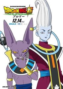 Dragon Ball Super: Broly - Poster / Capa / Cartaz - Oficial 10