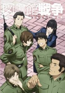 Toshokan Sensou - Poster / Capa / Cartaz - Oficial 3