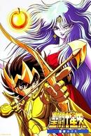 Os Cavaleiros do Zodíaco 1: O Santo Guerreiro (聖闘士星矢 邪神エリス)