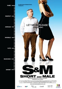 S&M: Short and Male - Poster / Capa / Cartaz - Oficial 1