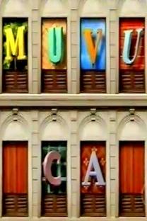 Muvuca - Poster / Capa / Cartaz - Oficial 1