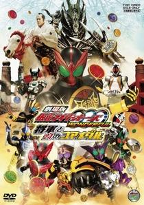 Kamen Rider OOO Wonderful: The Shogun and the 21 Core Medals - Poster / Capa / Cartaz - Oficial 1