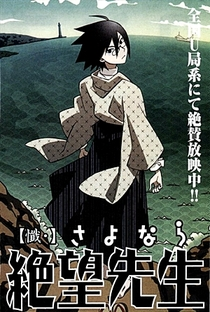 Sayonara Zetsubou Sensei (3ª Temporada) - Poster / Capa / Cartaz - Oficial 1