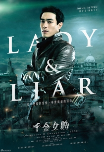 Lady and the liar - Poster / Capa / Cartaz - Oficial 5