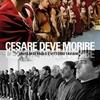 Crítica: César Deve Morrer (2012)