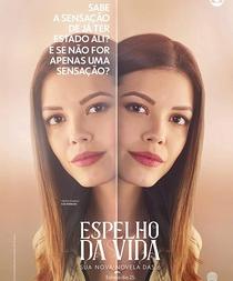 Espelho da Vida - Poster / Capa / Cartaz - Oficial 1