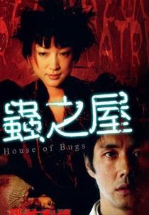 Kazuo Umezu's Horror Theater: Bug's House - Poster / Capa / Cartaz - Oficial 3