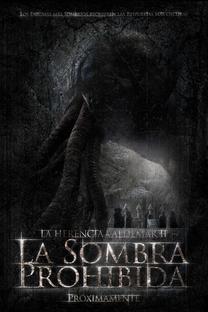 O Legado Valdemar II: A Sombra Proibida - Poster / Capa / Cartaz - Oficial 2