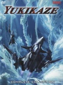 Sentou Yousei Yukikaze - Poster / Capa / Cartaz - Oficial 1