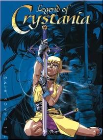 Legend of Crystania OVAS - Poster / Capa / Cartaz - Oficial 1