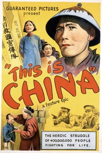 This is China - Poster / Capa / Cartaz - Oficial 1