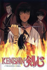 Rurouni Kenshin: Tsuiokuhen - Poster / Capa / Cartaz - Oficial 3