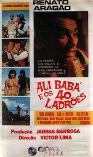 Ali Babá e os 40 Ladrões - Poster / Capa / Cartaz - Oficial 1