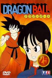 Dragon Ball (5ª Temporada) - Poster / Capa / Cartaz - Oficial 12