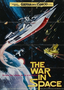The War in Space - Poster / Capa / Cartaz - Oficial 2