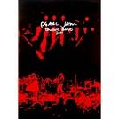 Pearl Jam - Touring Band 2000 (Pearl Jam - Touring Band 2000)