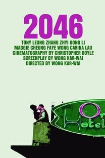 2046 - Os Segredos do Amor - Poster / Capa / Cartaz - Oficial 14