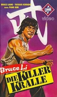 O Desafio de Bruce Lee - Poster / Capa / Cartaz - Oficial 4