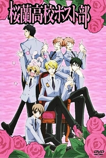 Ouran High School Host Club - Poster / Capa / Cartaz - Oficial 5