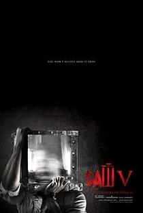 Jogos Mortais 5 - Poster / Capa / Cartaz - Oficial 1