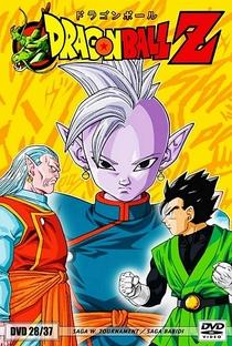 Dragon Ball Z (8ª Temporada) - Poster / Capa / Cartaz - Oficial 11