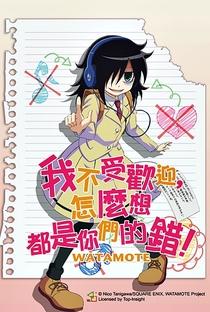 Watashi ga Motenai no wa Dou Kangaetemo Omaera ga Warui! - Poster / Capa / Cartaz - Oficial 1