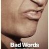 "Crítica: Palavrões (""Bad Words"") | CineCríticas"