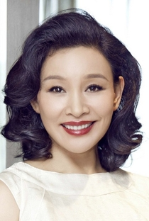 Joan Chen (I) - Poster / Capa / Cartaz - Oficial 6