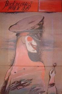Weekend in Hell      (Savaitgalis pragare) - Poster / Capa / Cartaz - Oficial 1