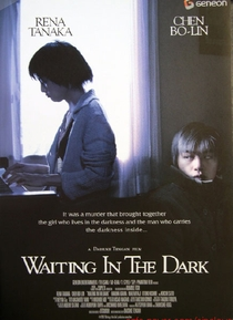 Waiting in the Dark - Poster / Capa / Cartaz - Oficial 5