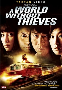 A World Without Thieves - Poster / Capa / Cartaz - Oficial 16