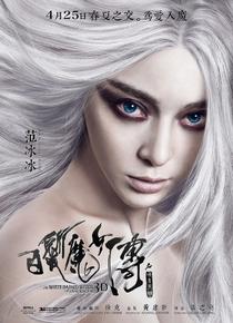 A Bruxa do Cabelo Branco do Reino Lunar - Poster / Capa / Cartaz - Oficial 6